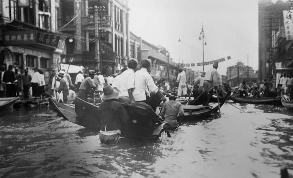 taşkın-1931-img
